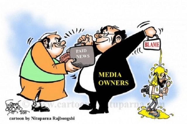 paid news in the indian media Indian people, election commission, parliamentarians, media watchdog and even the media persons have finally woken up to the menace of 'paid news' culture in the mainstream media.