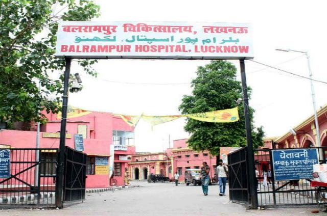 लखनऊ – बलरामपुर अस्पताल के डायरेक्टर ने पार की अभद्रता की हद!